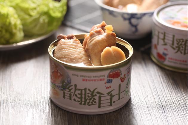 干貝雞湯 1
