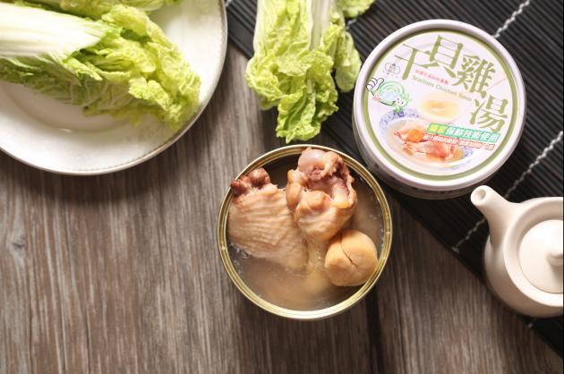 干貝雞湯 3