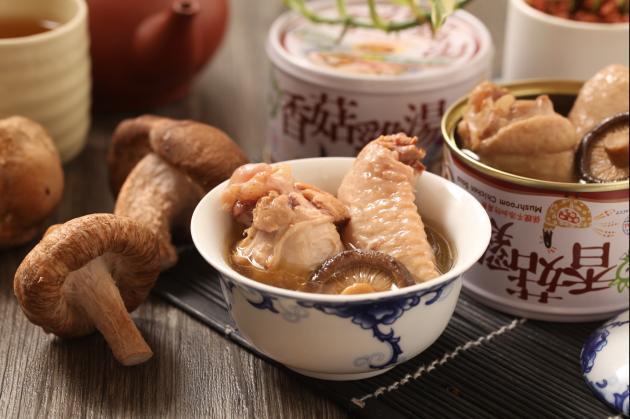 香菇雞湯 2