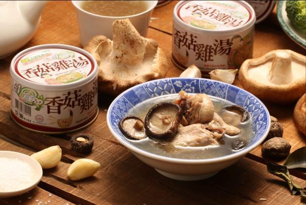 Mushroom chicken soup 3