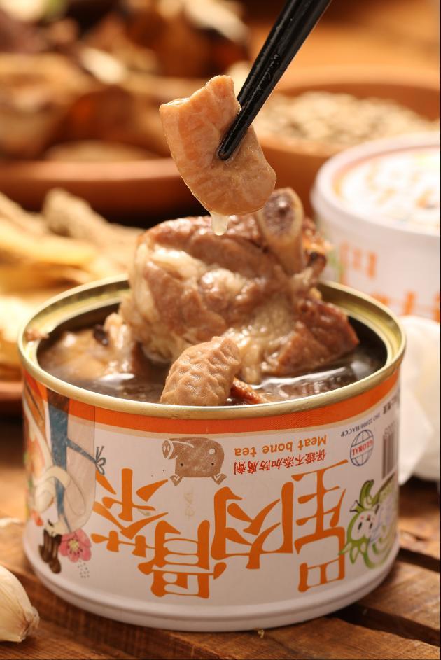 肉骨茶 4