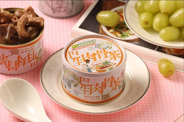 肉骨茶 2