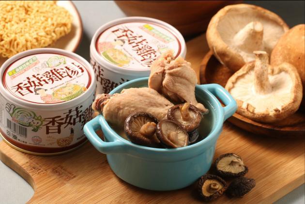 Mushroom chicken soup 4