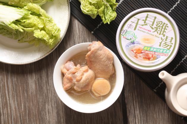 鮮盒子湯品24入組 超值組合價2070元 2