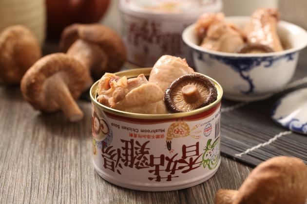 鮮盒子湯品24入組 超值組合價2070元 3