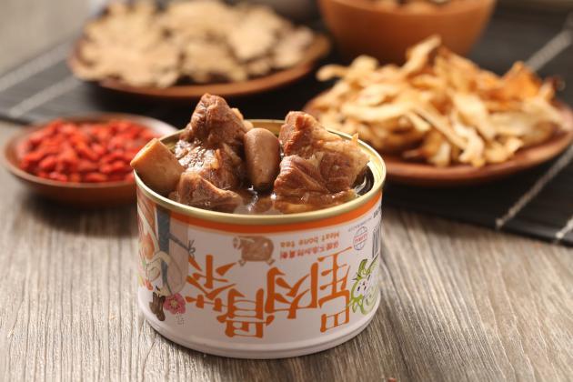 鮮盒子湯品24入組 超值組合價2070元 4