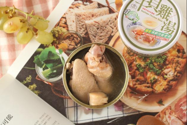 鮮盒子干貝雞湯 4